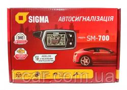 Автосигнализацияс ЖК-дисплеем Sigma 700