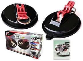 Присоски для крепления на автомобиле Suction Anchor Plus, фото 2