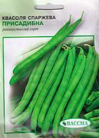Фасоль, 10 г (Спаржевая/Приусадебная/Вассма)