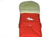 Конверт, спальный мешок-трансформер для детей на овчине