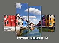 Модульная картина Красочные дома Бурано. Венеция 120*93 см Код: 452.4к.120