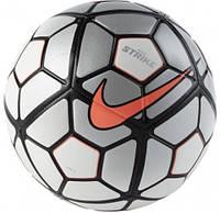 Детский футбольный мяч Nike Strike  2016