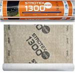 Кровельная супердиффузионная мембрана Strotex 115 пл. 1300 Basic, фото 5