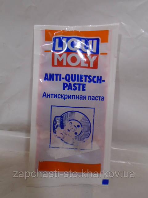 Смазка для суппортов красная Liqui Moly 10г