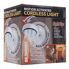 Лампа з датчиком руху Cordless Light, фото 3