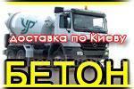 Гарцовка РЦГ М50 Ж-1