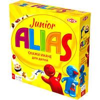 Настольная игра Alias Junior. Алиас Джуниор. Скажи иначе для малышей