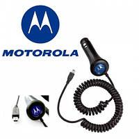 Автомобильное зарядное устройство mini USB Motorola VC700 навигаторы, MP3 плеера