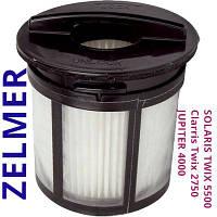 Оригінал Zelmer Solaris Twix 5500, Clarris Twix 2750, 01z010 Galaxy фільтр для контейнерних пилососів Зелмер, фото 1