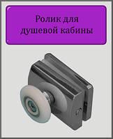 Ролик для душевой кабины M-01B (верхний) 19 мм
