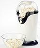 Попкорница машинка для приготовления попкорна Popcorn Maker 1600