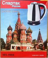 Чайник электрический MS 5004