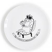 """Сувенирная тарелка """"Пироги и великолепие"""""""