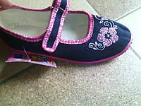 Детские текстильные тапочки zetpol для девочки