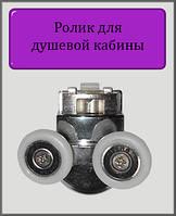 Ролик для душевой кабины M-02B (верхний) 28 мм