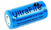 Батарейка BATTERY 16340 5800mah (1000), фото 1