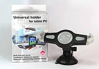 Держатель HOLDER 019 для планшетов