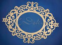 Рамка ажурная №1 (материал - фанера) заготовка для декора