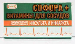 Софора + витамины для сосудов, №30