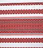 Ткань на рушник с украинской вышивкой Аншлаг ТДК-109 2/1