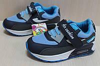 Кроссовки Аир Макс на мальчика, детская спортивная обувь AIR MAX, тм JG р.28