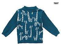 "Кофта ""Жирафы"" для мальчика. 1-2;  3-4 года"