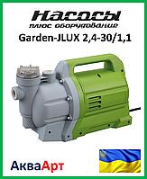 Насосы+ Garden-JLUX 2,4-30/1,1