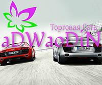 Audi R8 против S4 на льду .  ВИДЕО