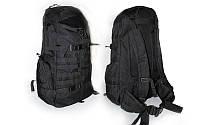 Рюкзак тактический (рейдовый) V-55л TY-078-H