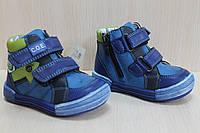 Синие ботинки на мальчика, детская демисезонная обувь, высокие ботинки, акция тм SUN р.21