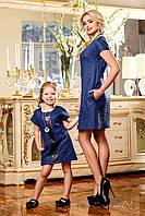 Модное детское платье-туника для девочки с кожаными вставками