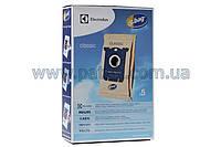 Набор бумажных мешков Electrolux E200B Classic 9000844812