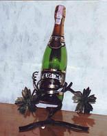Подставка под шампанское «Лоза»