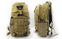 Рюкзак тактический (штурмовой) 5.11 V-35л TY-036