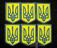 Нашивка Герб Украины (50*70 мм.)