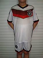 Футбольная форма детская Сборной Германии(основная)