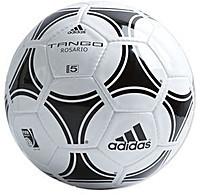 Футбольный мяч Adidas Tango Glider  продажа dacfc2d941a4e