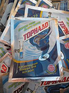 Торнадо средство для чистки труб
