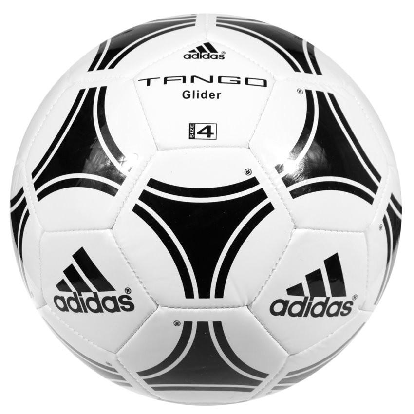 Мяч футбольный Adidas Performance TANGO GLIDER S12241