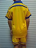 Футбольная форма Сборной Украины, фото 2