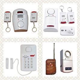 Сигнализации GSM для дома, магазина, офиса