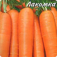 Семена моркови  Лакомка, 1 кг