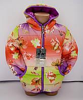 Детская весенняя куртка на девочку 1 - 4 лет