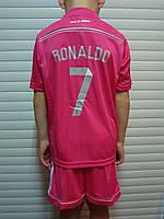 Футбольная форма Реал Мадрид(резервная)Роналдо