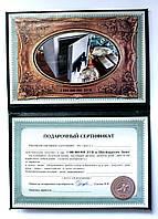 """Подарочный сертификат """"1 000 000 000 в Швейцарском банке"""""""