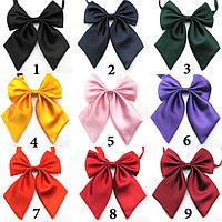 Бабочка галстук Бант (разные цвета)Ба -61