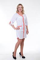 Стильный медицинский халат размеры 40-60 с цветными вставками