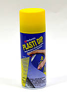 Жидкая резина Plasti Dip Yellow/Желтый мат
