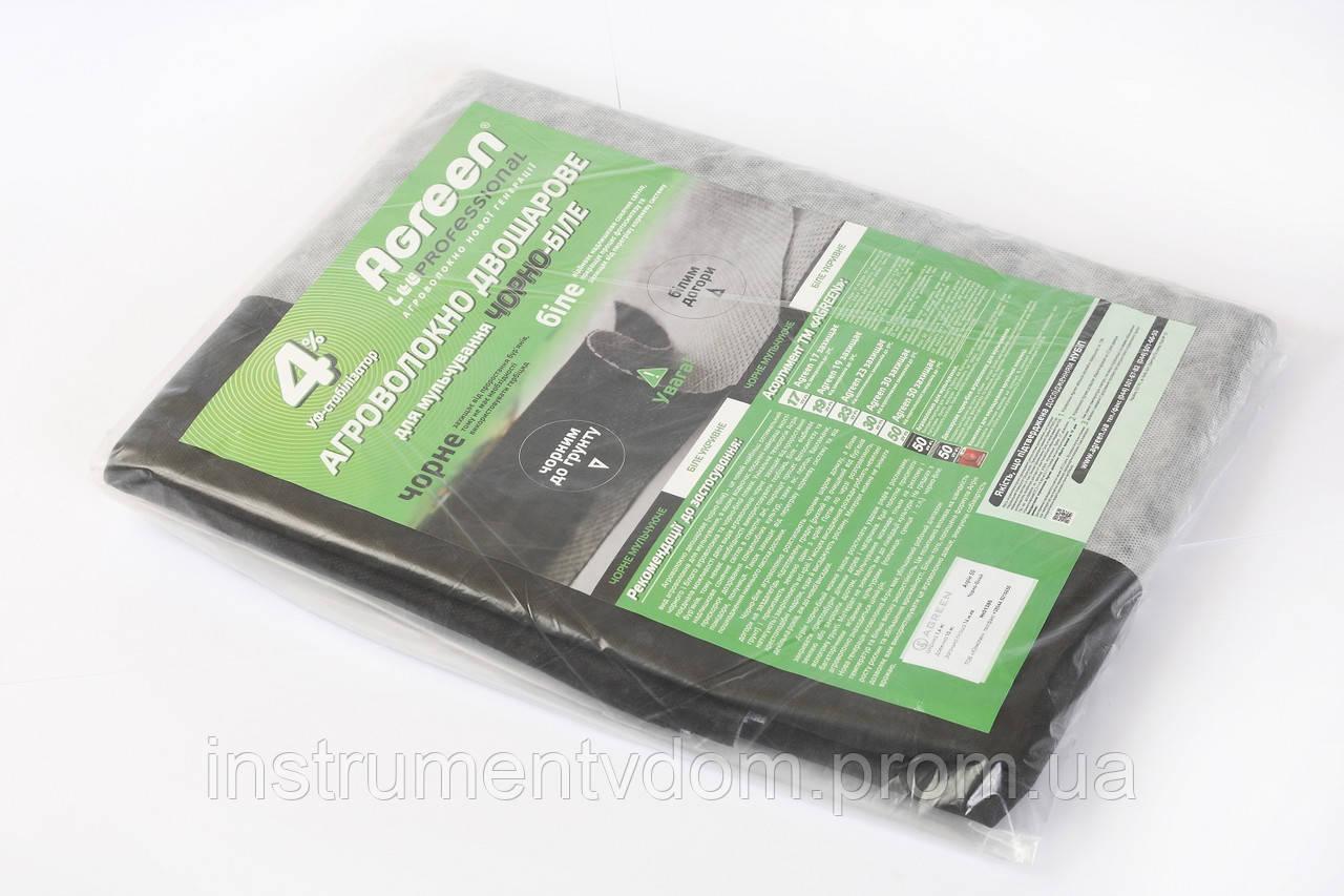 Агроволокно Agreen черно-белое в пакете (50 г/м2, 3,2х10 м)