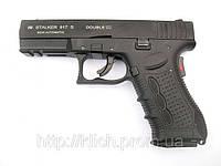 Нове надходження в нашому магазині! Сигнальний пістолет Stalker 917!!!